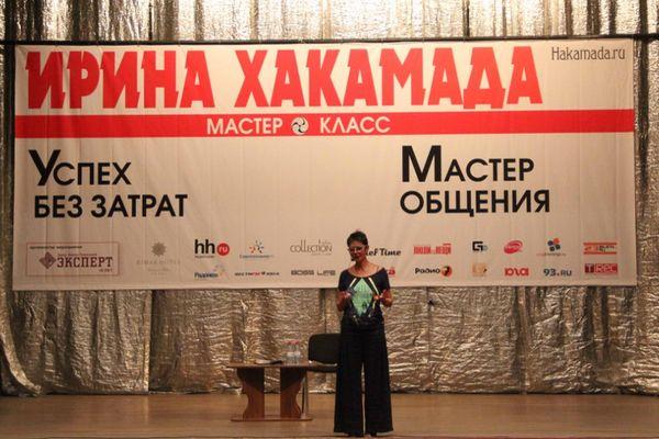Ульяновск мероприятия новый год