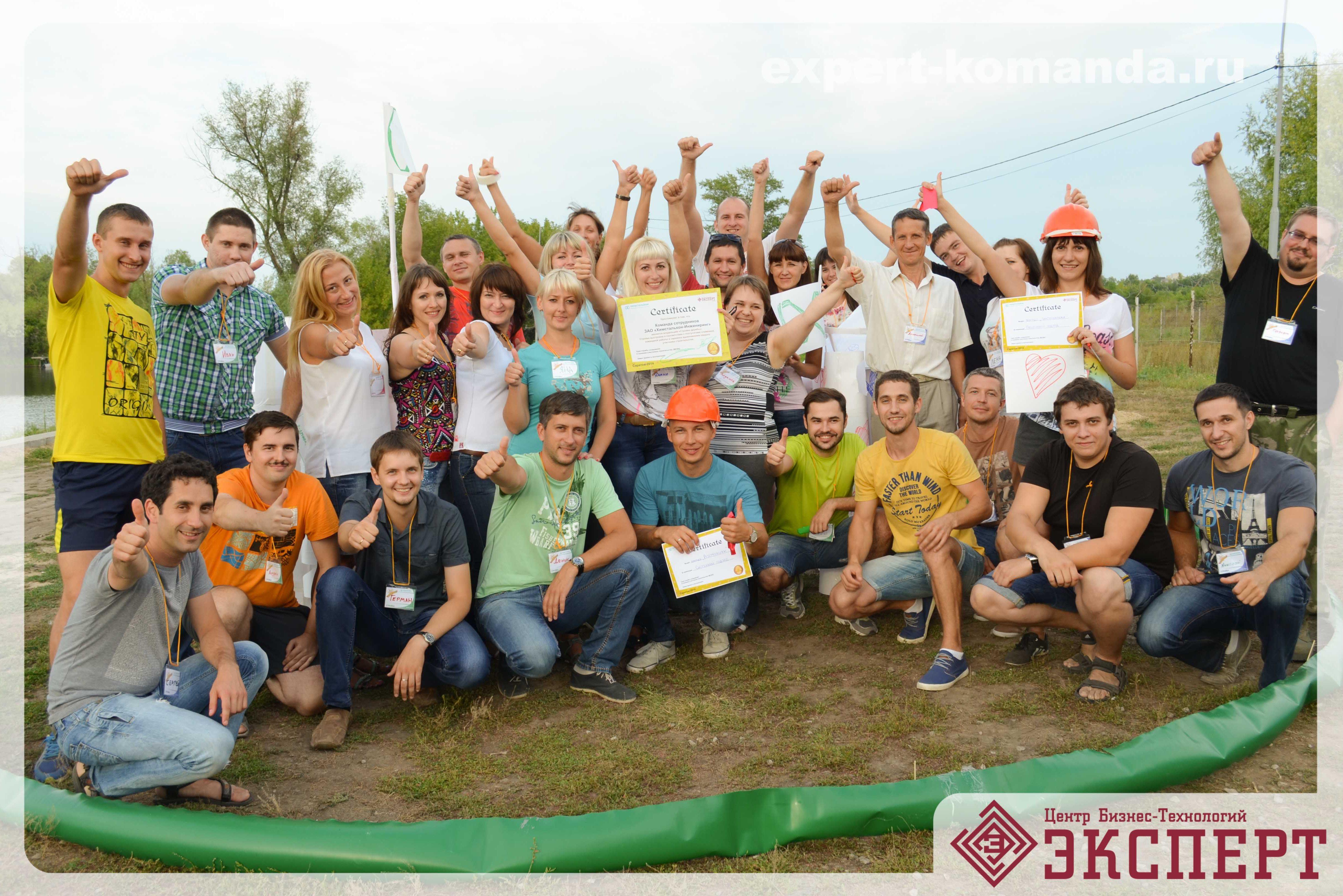 2014-08-07 строительный тимбилдинг