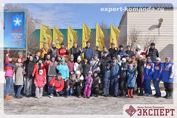 2014-03-13 Семейная спартакиада «Папа Мама Я»