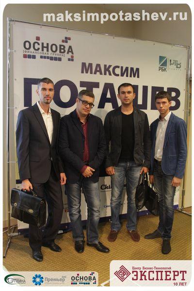 2014-08-27 тренинг Максима Поташева в Самаре