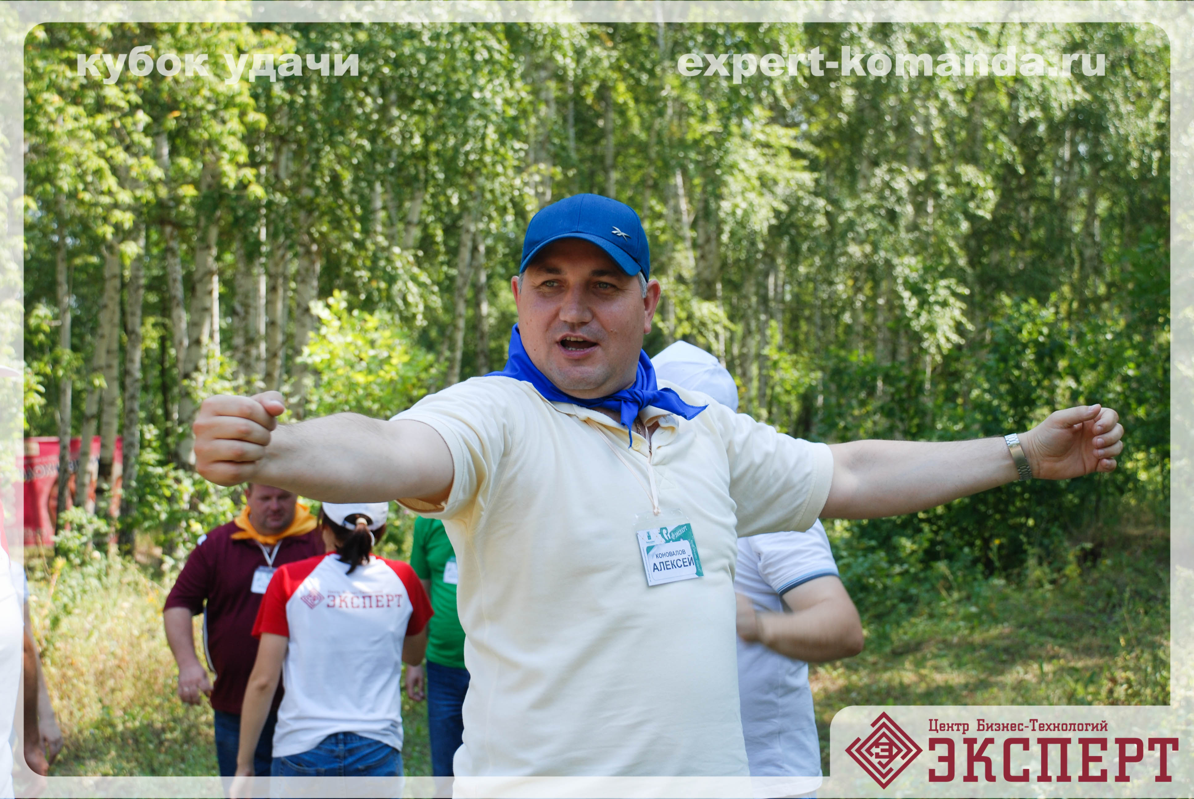 2014-08-01 тимбилдинг «Кубок удачи»