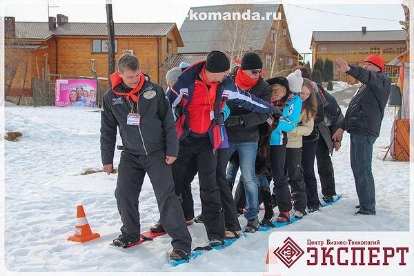 2014-03-09 Тимбилдинг «Кубок удачи»