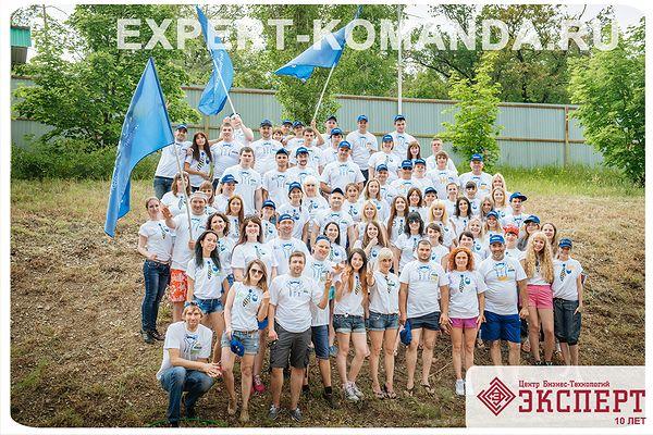 2014-06-12 Тимбилдинг «Командное равновесие»